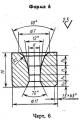 Волоки-заготовки для волочения проволоки и прутков круглого сечения