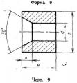 Вставки-заготовки для высадочного инструмента