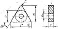 Трехгранной формы с отверстием - ГОСТ 19044-80