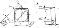 Квадратной формы с задним углом - ГОСТ 19050-80