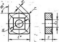 Квадратной формы с отверстием и стружколомом - ГОСТ 19052-80