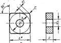 Квадратной формы с отверстием - ГОСТ 19051-80