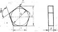Пятигранной формы - ГОСТ 19063-80