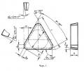 Трехгранной формы с фасками при вершинах - ГОСТ 27302-87