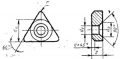 Трехгранной формы - ГОСТ 19073-80