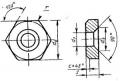 Шестигранной формы - ГОСТ 19081-80