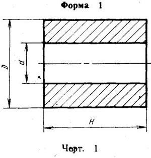 Вставка-заготовка твердосплавная для высадочного инструмента - 1010-0717*10-ВК20-КС