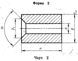 Вставка-заготовка твердосплавная для высадочного инструмента - 1010-0754*20-ВК20-КС