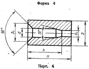 Вставка-заготовка твердосплавная для высадочного инструмента - 1010-0781-ВК20-КС