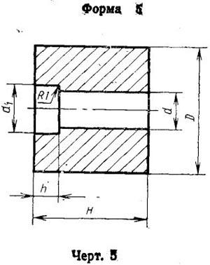 Вставка-заготовка твердосплавная для высадочного инструмента - 1010-0983-ВК15