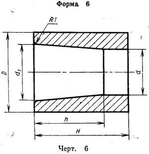 Вставка-заготовка твердосплавная для высадочного инструмента - 1010-0471-ВК20-КС