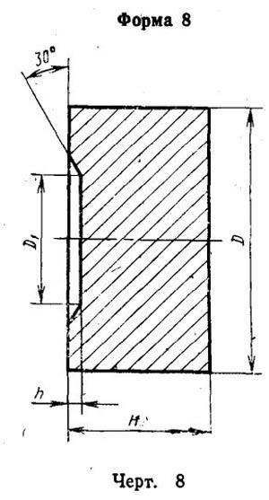 Вставка-заготовка твердосплавная для высадочного инструмента - 1010-1704-ВК10-КС