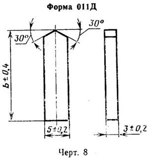 Пластина твердосплавная для пил и фрез - 3001-0117-ВК15