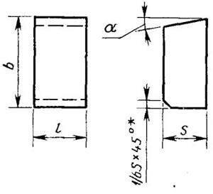 Пластина твердосплавная напаиваемая - 13391-ТТ7К12