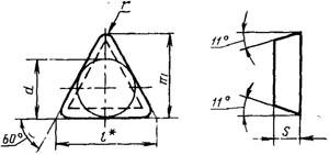 Пластина твердосплавная сменная - 01311-110304-ВК6-ОM