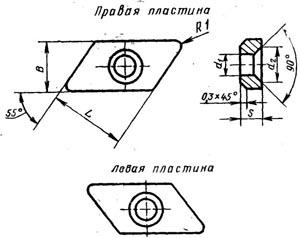Пластина твердосплавная опорная сменная - 742-1904-2-ВК15