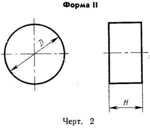 Вставка твердосплавная для разделительных и гибочных штампов - 1011-0628-ВК15