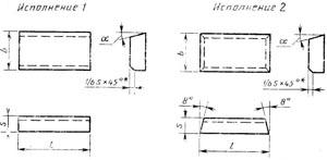 Пластина твердосплавная напаиваемая - 01151-Т30К4