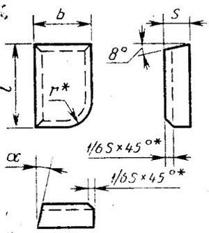 Пластина твердосплавная напаиваемая - 10411-ВК6-ОМ