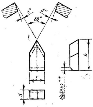 Пластина твердосплавная напаиваемая - 11190-ВК6