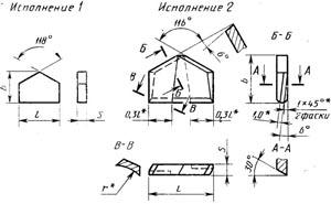 Пластина твердосплавная напаиваемая - 14672-Т5К10
