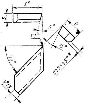 Пластина твердосплавная напаиваемая - 15010-ВК6-ОМ