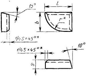 Пластина твердосплавная напаиваемая - 20030-ВК6