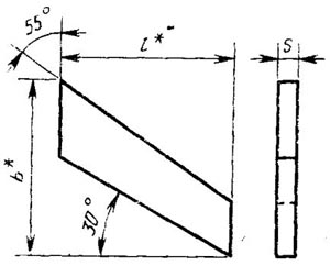 Пластина твердосплавная напаиваемая - 31050-Т5К10