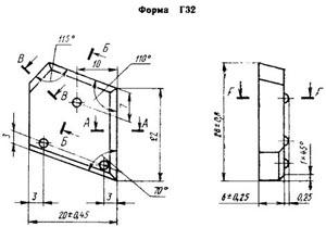 Пластина твердосплавная для горного инструмента - 0Г32-ВК8