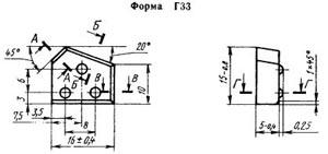 Пластина твердосплавная для горного инструмента - 0Г33-ВК8-В