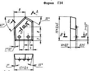 Пластина твердосплавная для горного инструмента - 0Г34А-ВК8