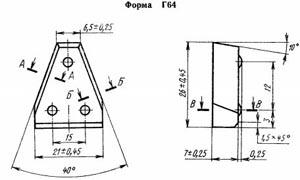 Пластина твердосплавная для горного инструмента - 0Г64-ВК8