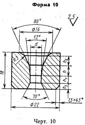 Волок-заготовка твердосплавный для волочения проволоки и прутков круглого сечения - 1980-0123-ВК3