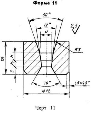 Волок-заготовка твердосплавный для волочения проволоки и прутков круглого сечения - 1980-0134-ВК6
