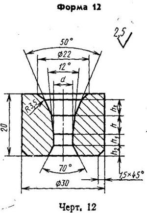 Волок-заготовка твердосплавный для волочения проволоки и прутков круглого сечения - 1980-0158-ВК6