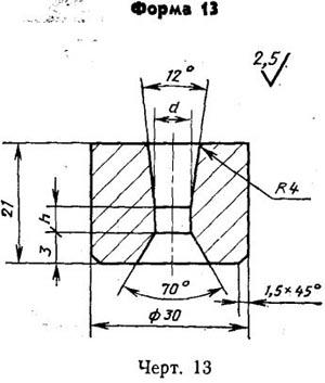 Волок-заготовка твердосплавный для волочения проволоки и прутков круглого сечения - 1980-0178-ВК8