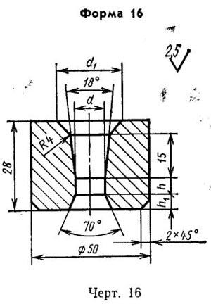 Волок-заготовка твердосплавный для волочения проволоки и прутков круглого сечения - 1980-0214-ВК8