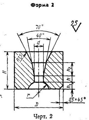Волок-заготовка твердосплавный для волочения проволоки и прутков круглого сечения - 1980-0015-ВК8