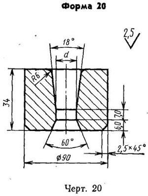Волок-заготовка твердосплавный для волочения проволоки и прутков круглого сечения - 1980-0297-ВК8