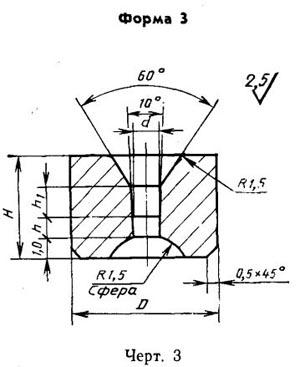 Волок-заготовка твердосплавный для волочения проволоки и прутков круглого сечения - 1980-0022-ВК3