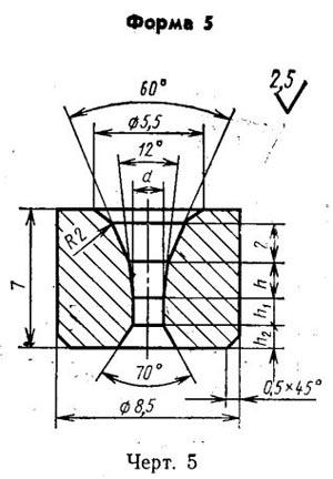 Волок-заготовка твердосплавный для волочения проволоки и прутков круглого сечения - 1980-0045-ВК8