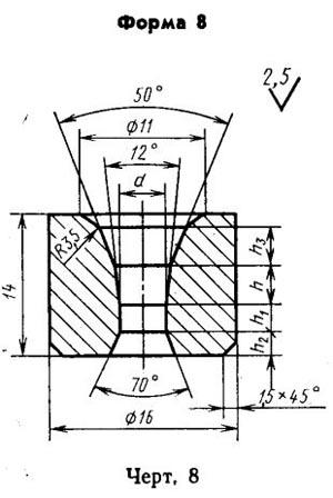 Волок-заготовка твердосплавный для волочения проволоки и прутков круглого сечения - 1980-0076-ВК8
