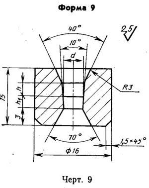 Волок-заготовка твердосплавный для волочения проволоки и прутков круглого сечения - 1980-0092-ВК6